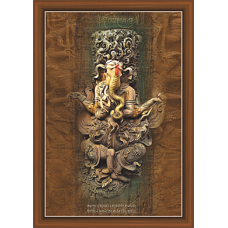 Ganesh Paintings (G-11990)