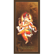Ganesh Paintings (G-1707)