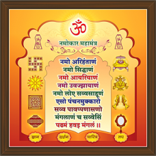 Devine Navkarmantra Paintings (Navkarmantra)