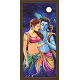 Radha Krishna Paintings (RK-2057)