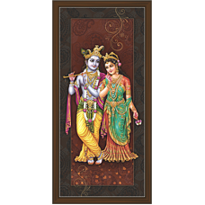 Radha Krishna Paintings (RK-2081)