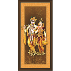 Radha Krishna Paintings (RK-2082)