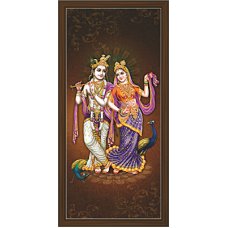 Radha Krishna Paintings (RK-2083)