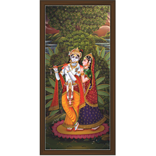 Radha Krishna Paintings (RK-2094)