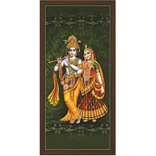 Radha Krishna Paintings (RK-2102)