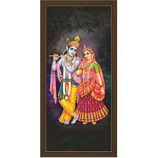 Radha Krishna Paintings (RK-2103)