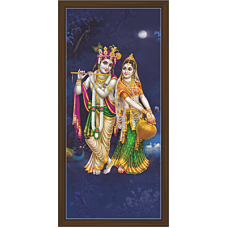 Radha Krishna Paintings (RK-2104)