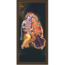 Radha Krishna Paintings (RK-2111)