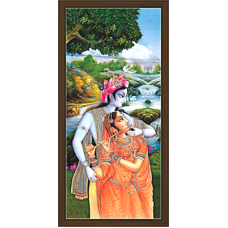 Radha Krishna Paintings (RK-2118)