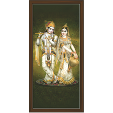 Radha Krishna Paintings (RK-2119)