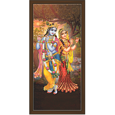 Radha Krishna Paintings (RK-2120)