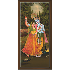 Radha Krishna Paintings (RK-2122)