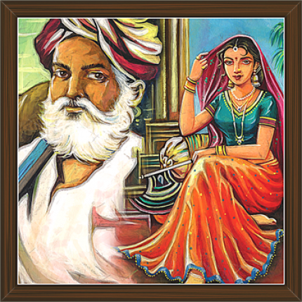 Rajasthani Paintings (RS-2638)
